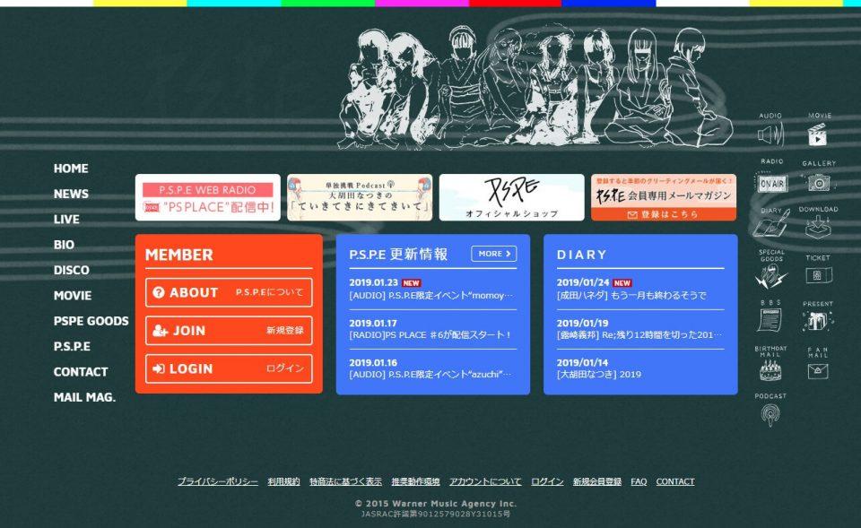 パスピエ オフィシャルサイトのWEBデザイン