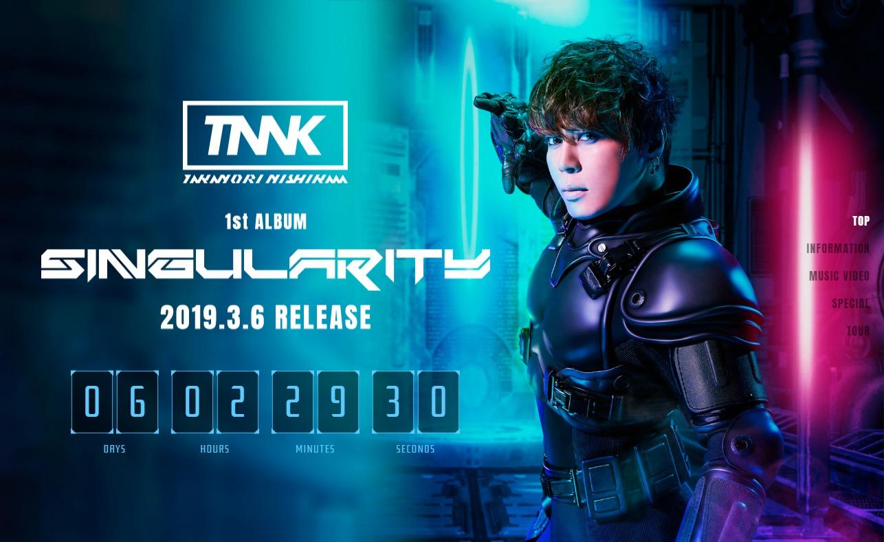 西川貴教 1st ALBUM SINGularity 2019.3.6 RELEASEのWEBデザイン