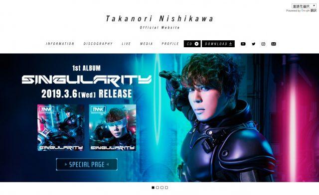 Takanori Nishikawa Official WebsiteのWEBデザイン