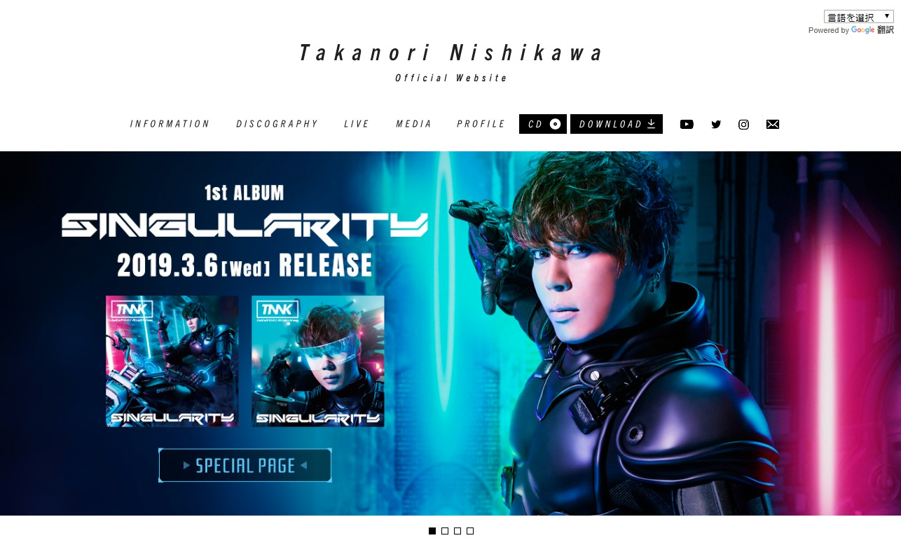 Takanori Nishikawa Official WebsiteのWEBデザイン