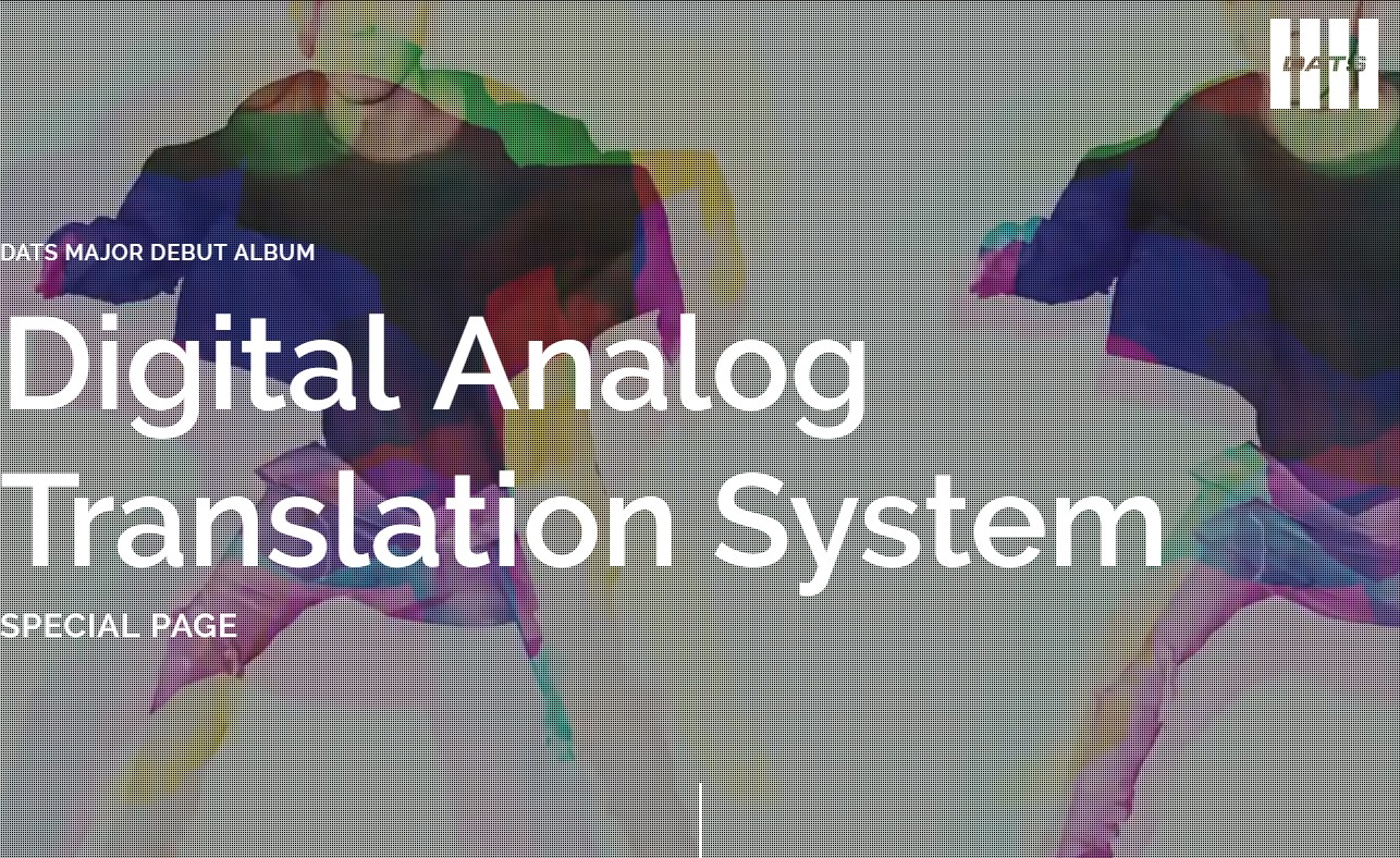 DATS Major Debut Album『Digital Analog Translation System』SPECIAL PAGEのWEBデザイン