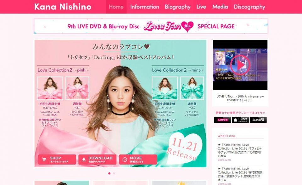 西野カナ Official WebsiteのWEBデザイン
