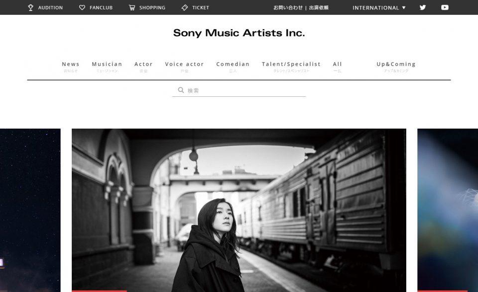 トップ | Sony Music ArtistsのWEBデザイン