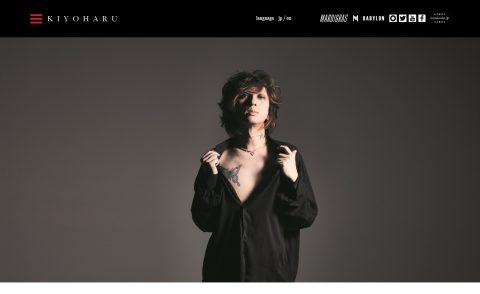 清春 OFFICIAL WEBSITEのWEBデザイン