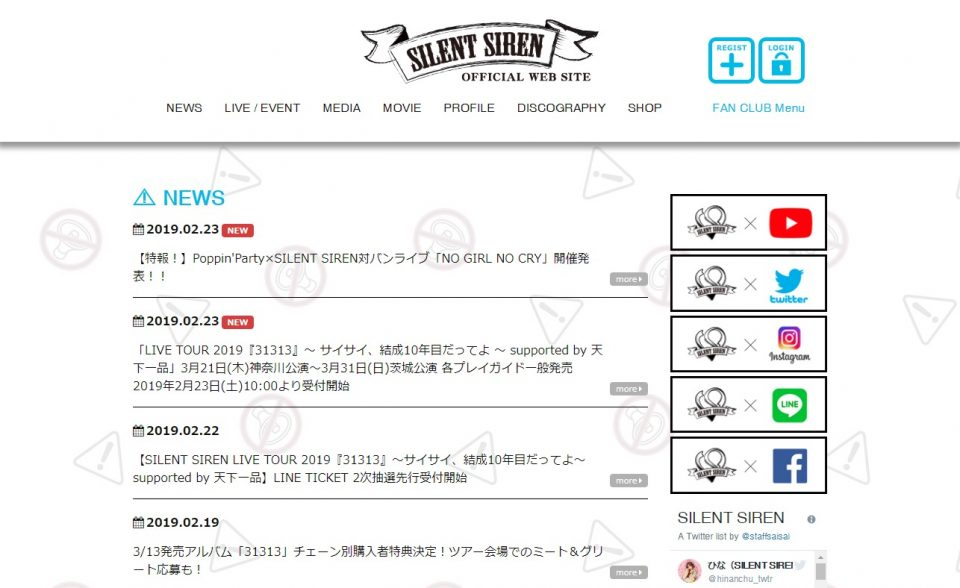 SILENT SIREN OFFICIAL SITEのWEBデザイン