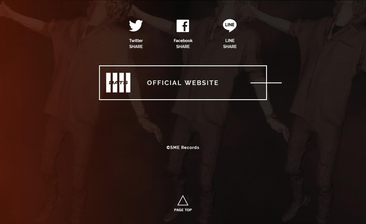 DATS Major Debut Album『Digital Analog Translation System』SPECIAL PAGEのWEBデザイン