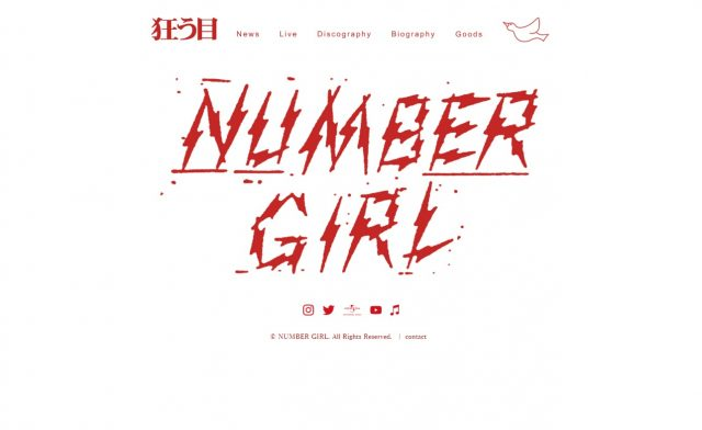 NUMBER GIRL official websiteのWEBデザイン