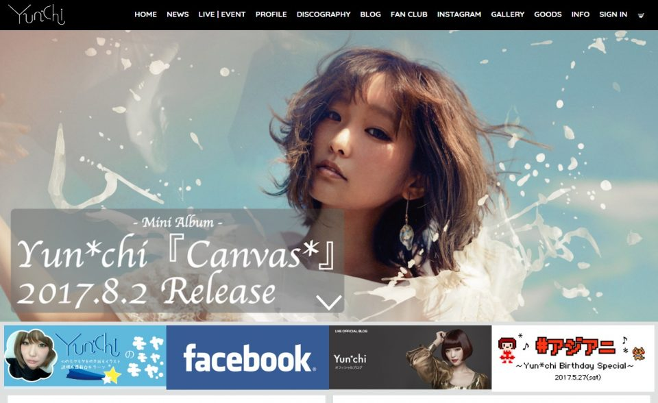 Yun*chi Official websiteのWEBデザイン