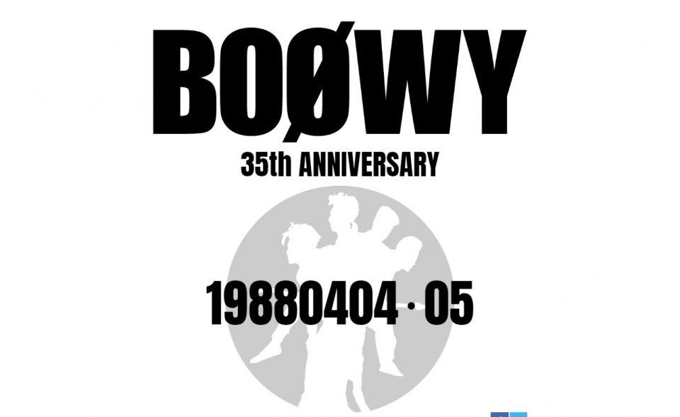 BOOWY 35th ANNIVERSARYのWEBデザイン