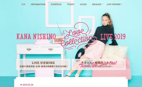 西野カナ「Kana Nishino Love Collection Live 2019」SPECIAL PAGEのWEBデザイン