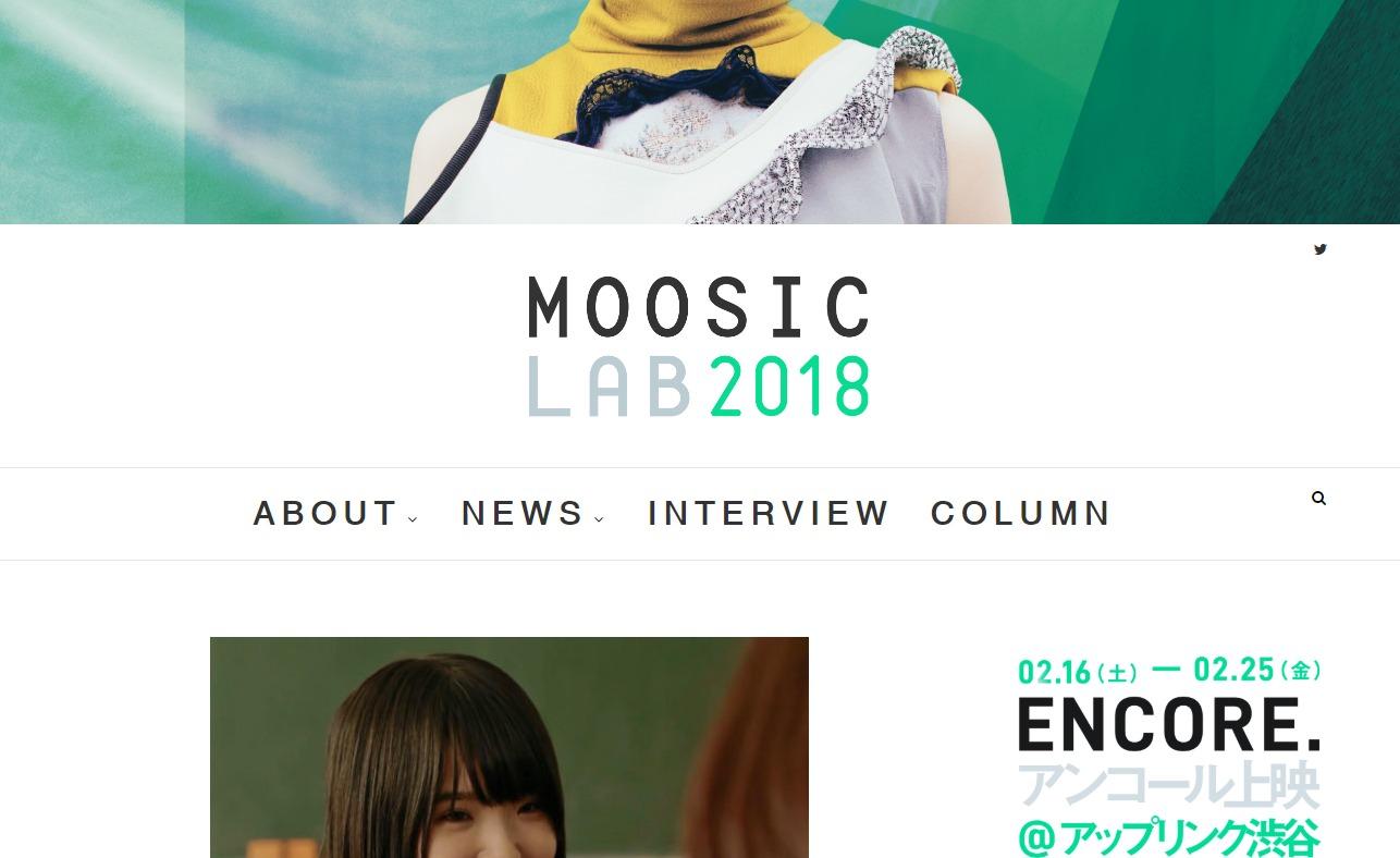 MOOSIC LAB 2018 – 音楽×映画の祭典のWEBデザイン