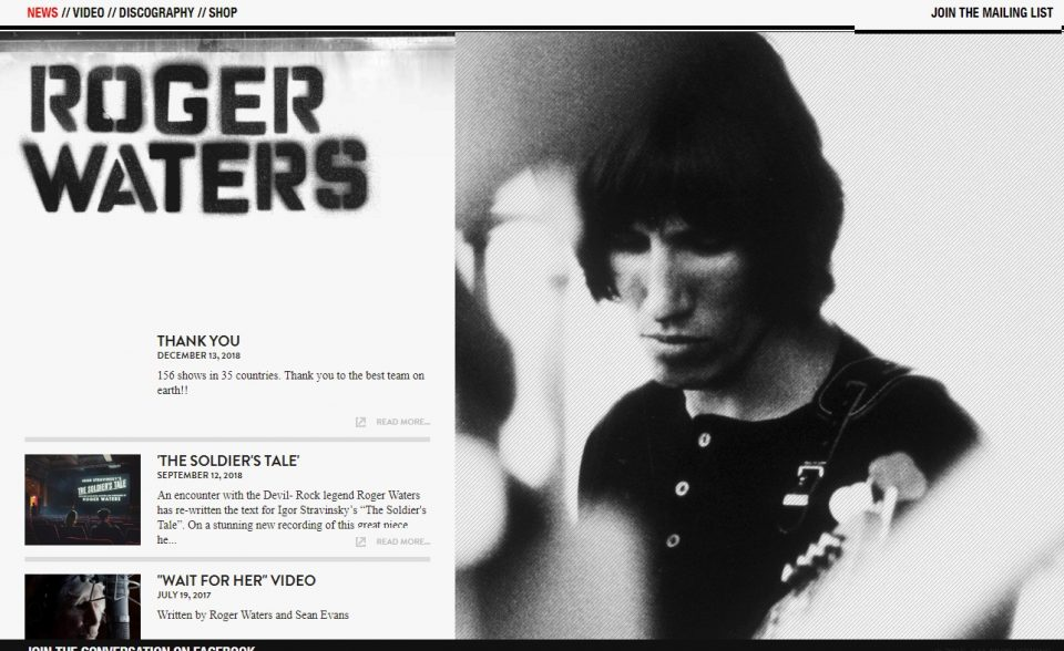 Roger WatersのWEBデザイン