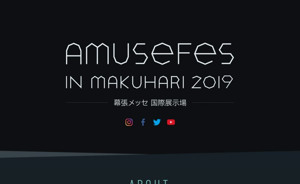 Amuse Fes in MAKUHARI 2019のWEBデザイン