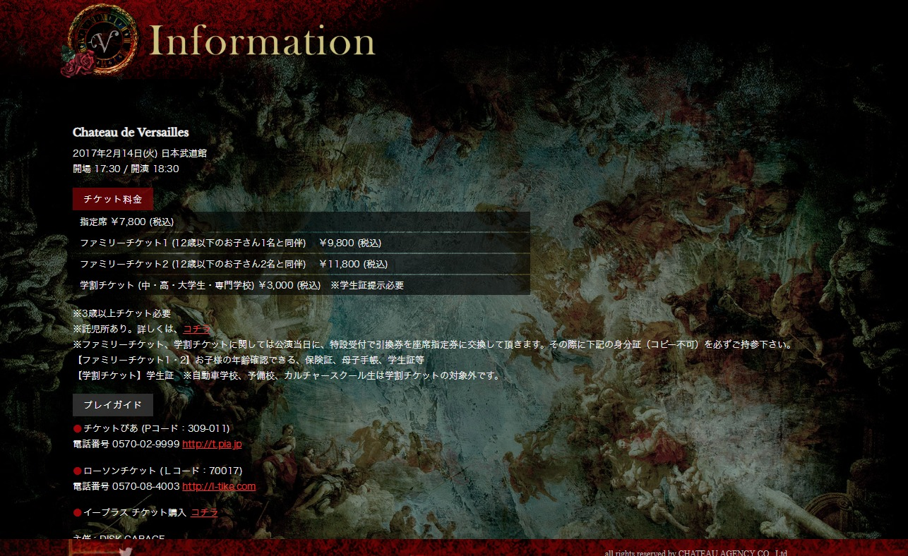 Versailles 日本武道館特設サイト | Versailles Official SiteのWEBデザイン