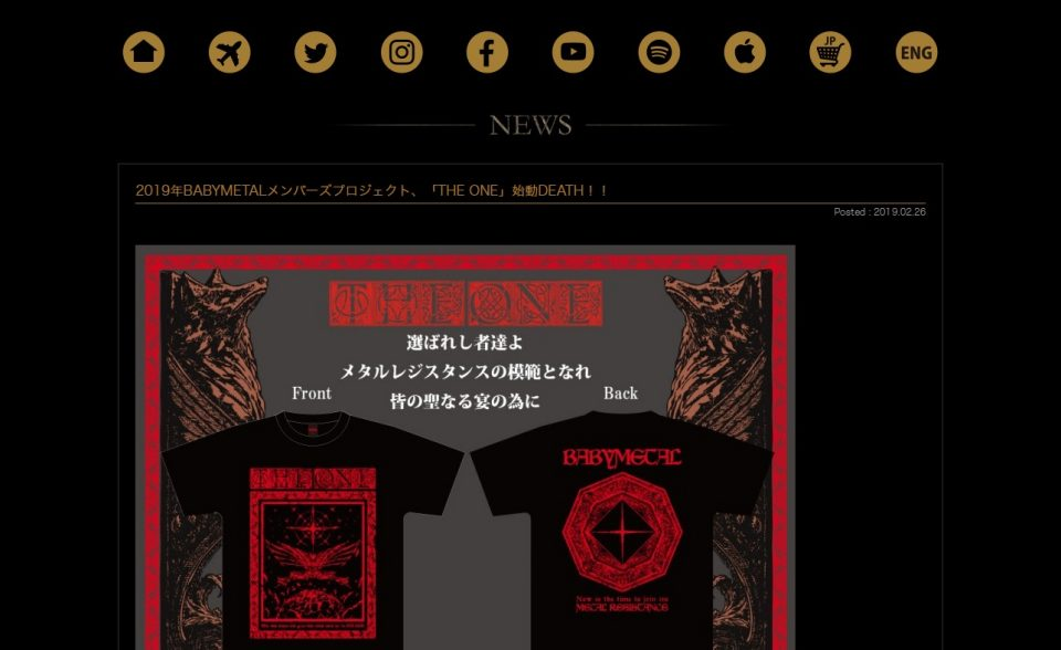 BABYMETAL Official SiteのWEBデザイン