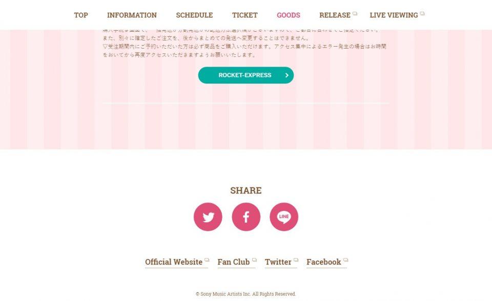 西野カナ「Kana Nishino Love Collection Live 2019」SPECIAL PAGEのWEBデザイン