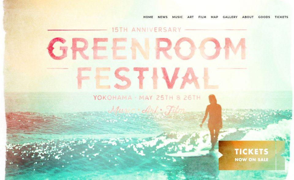 GREENROOM FESTIVAL'19のWEBデザイン