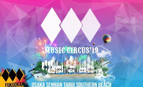 MUSIC CIRCUS'19のWEBデザイン