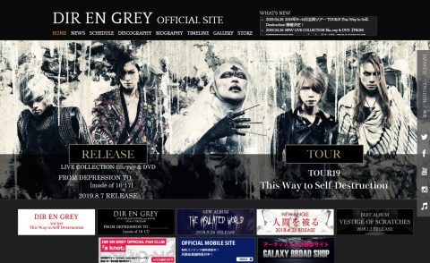 DIR EN GREY OFFICIAL SITEのWEBデザイン