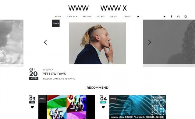渋谷WWW / WWW X オフィシャルサイトのWEBデザイン