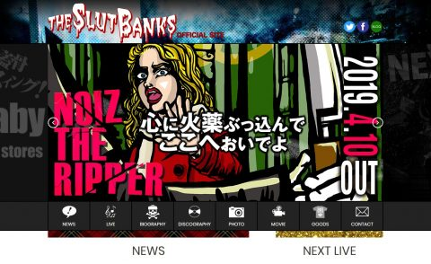 THE SLUT BANKS Official WebsiteのWEBデザイン