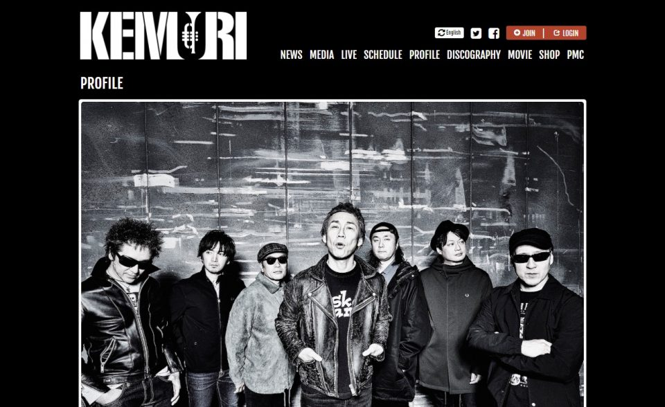 KEMURI Official siteのWEBデザイン