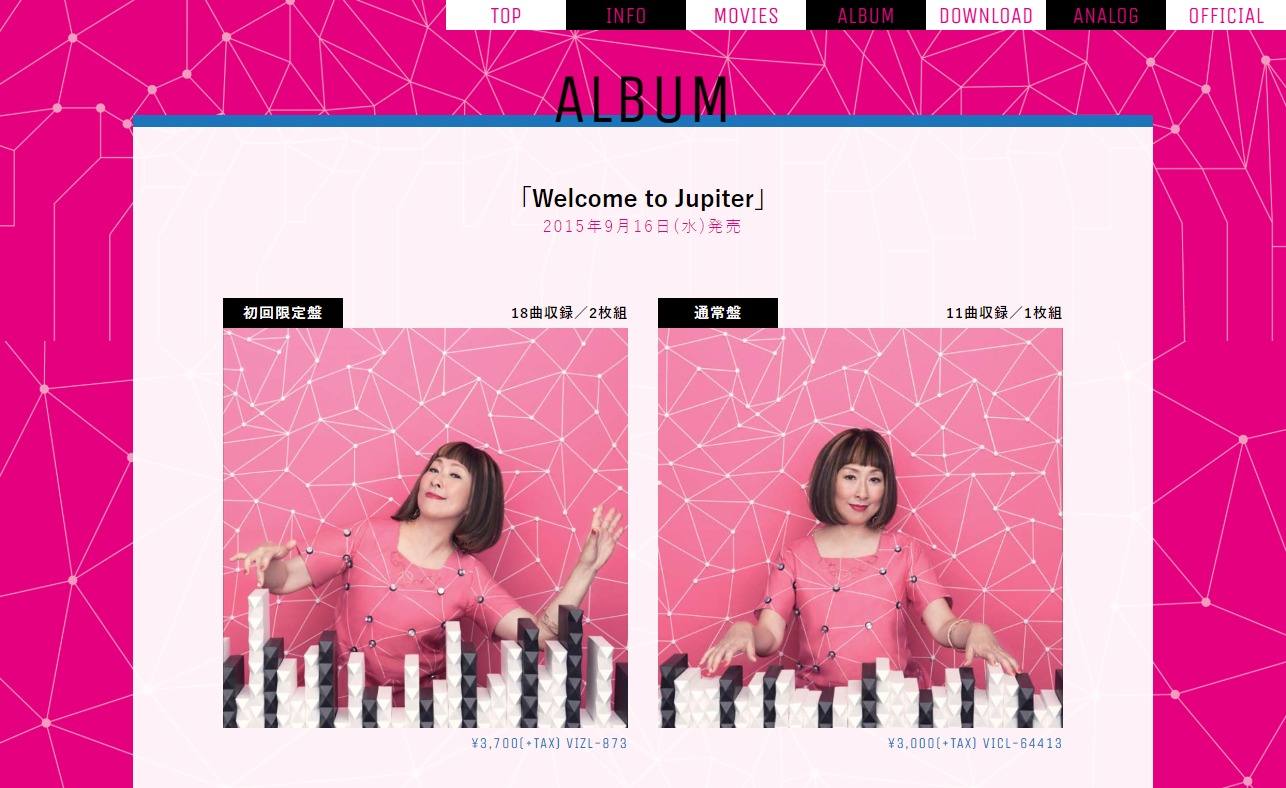 矢野顕子 New Album「Welcome to Jupiter」2015.09.16 On Sale!!のWEBデザイン