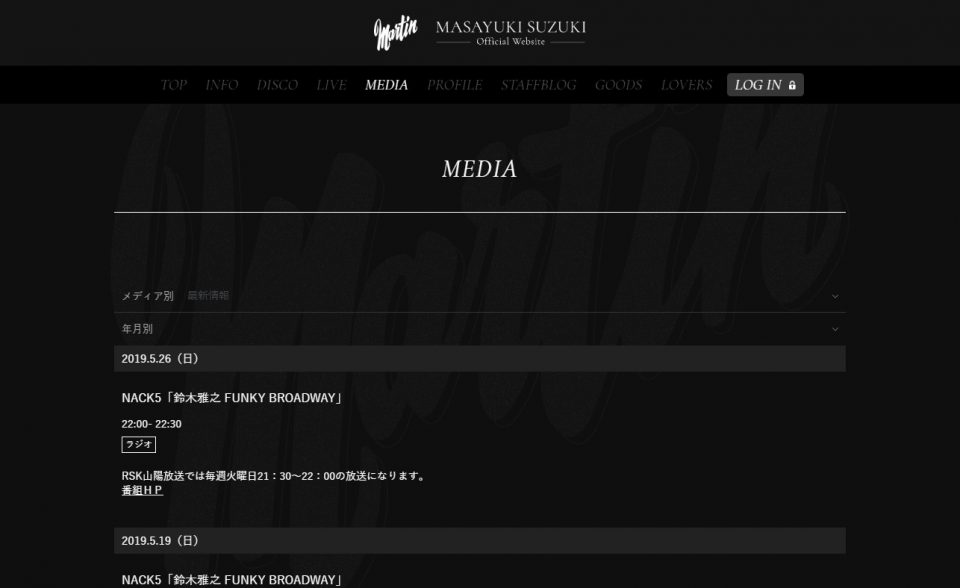 MASAYUKI SUZUKI Official WebsiteのWEBデザイン