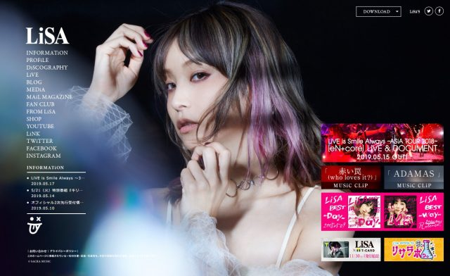 LiSA OFFICIAL WEBSITEのWEBデザイン