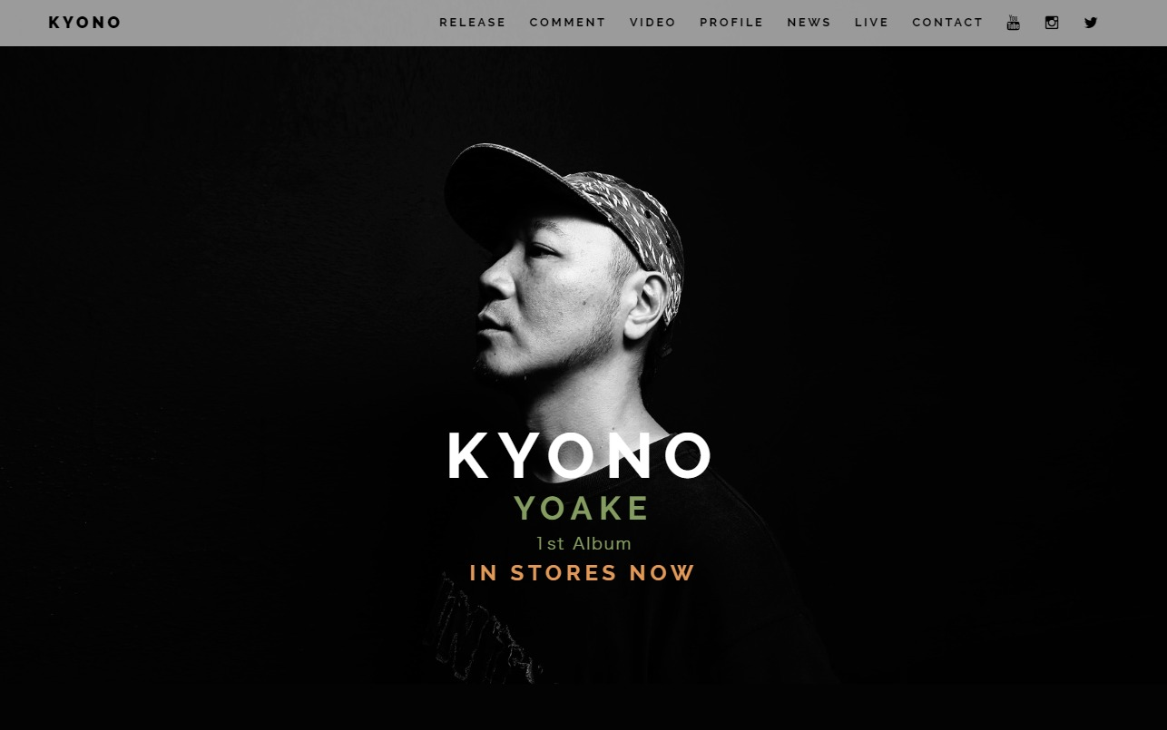 KYONO | MS EntertainmentのWEBデザイン