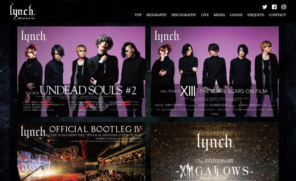 lynch.のWEBデザイン