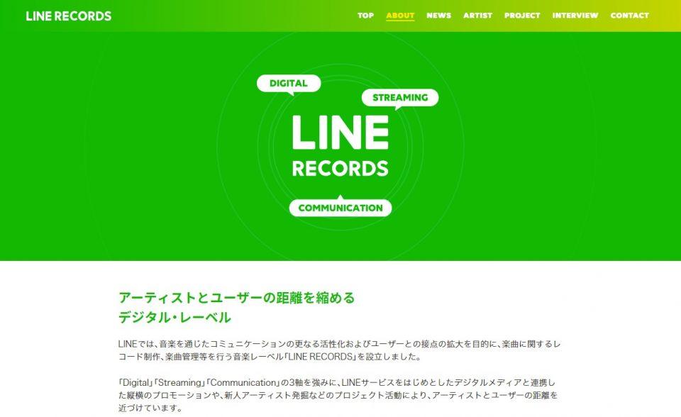 LINE RECORDS – ラインレコーズのWEBデザイン