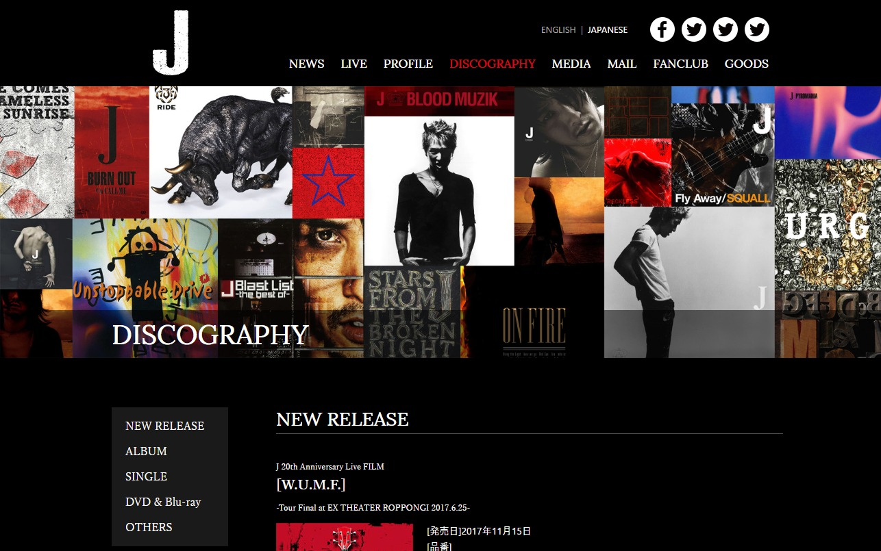 -J- OFFICIAL WEBSITE | J-WUMF.COMのWEBデザイン