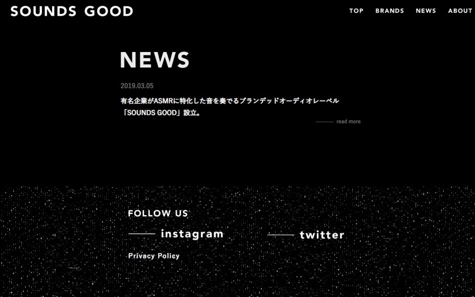SOUNDS GOODのWEBデザイン