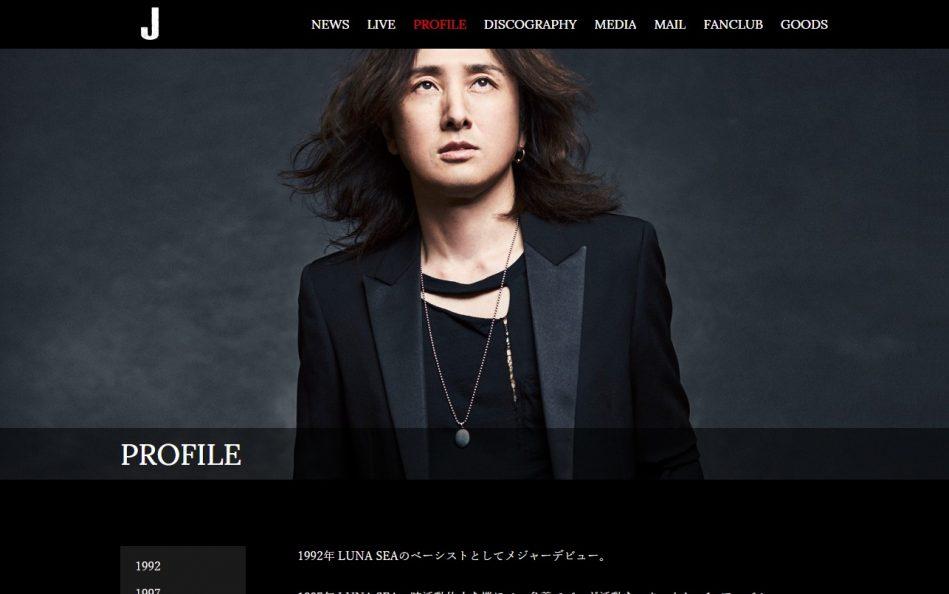 -J- OFFICIAL WEBSITE | J-WUMF.COMのWEBデザイン