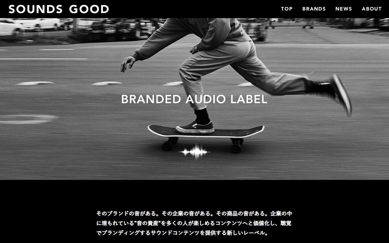 SOUNDS GOODのWEBデザイン