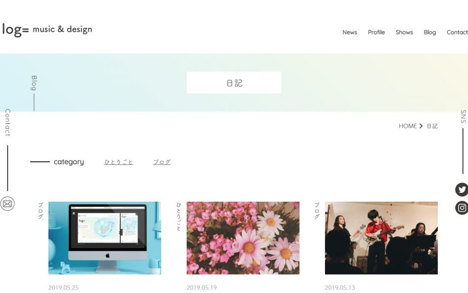 logequal official siteのWEBデザイン