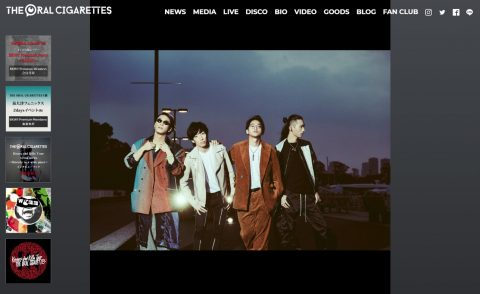 THE ORAL CIGARETTESのWEBデザイン