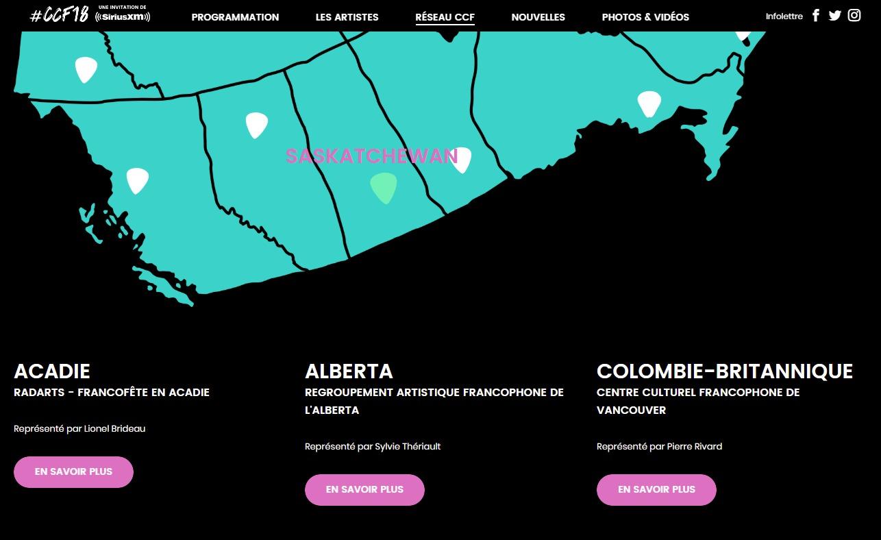 Coup de coeur francophone | festival de chansonsのWEBデザイン