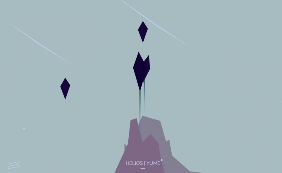 HELIOS   YUMEのWEBデザイン