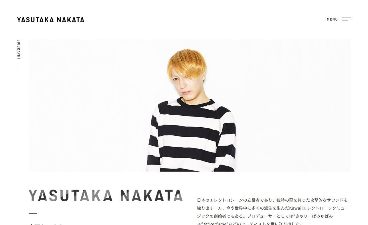 YASUTAKA NAKATAのWEBデザイン