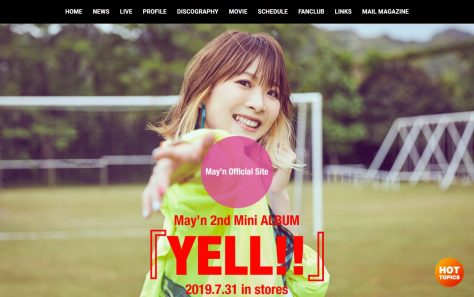 May'n Official SiteのWEBデザイン