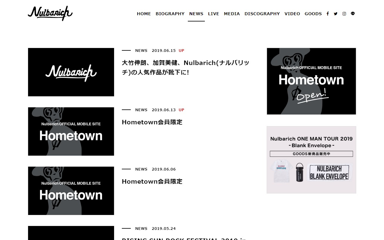 Nulbarich official siteのWEBデザイン