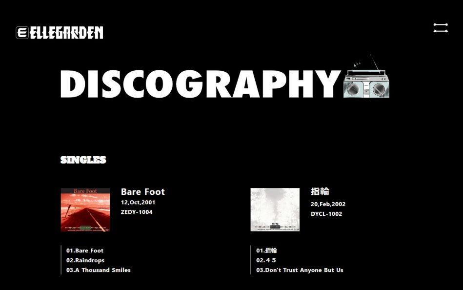ELLEGARDEN Official SiteのWEBデザイン