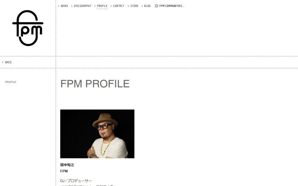 FPMのWEBデザイン
