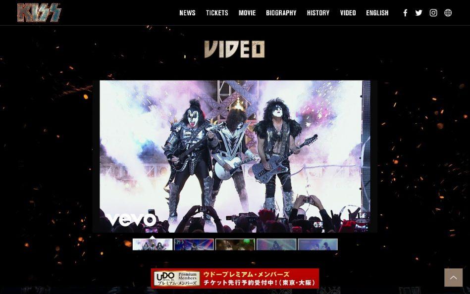KISS 来日公演 特設サイト| KISS Special SiteのWEBデザイン
