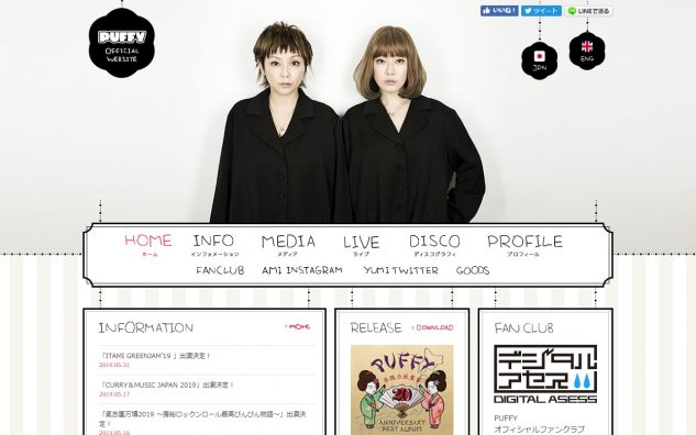 PUFFY Official WebsiteのWEBデザイン