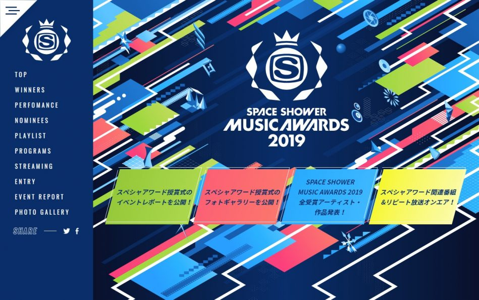 SPACE SHOWER MUSIC AWARDS 2019のWEBデザイン