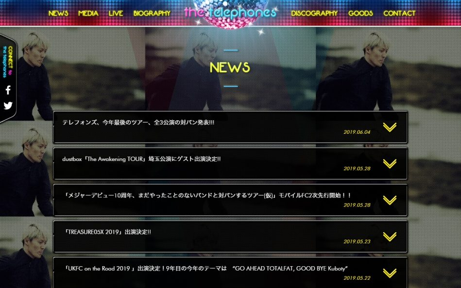 the telephones official siteのWEBデザイン