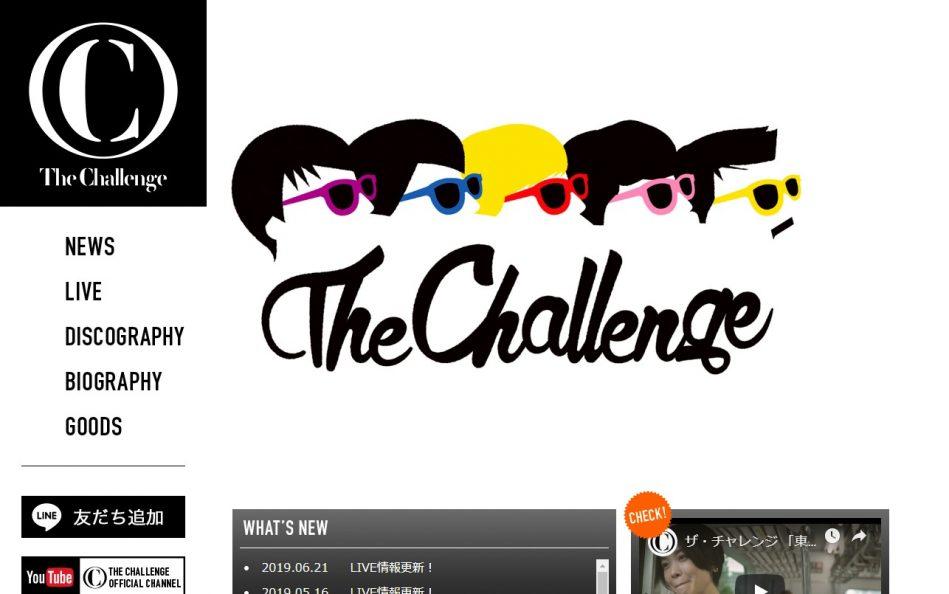 ザ・チャレンジ オフィシャルサイト | The Challenge OfficialSiteのWEBデザイン